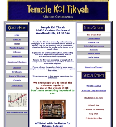 Temple_Kol_Tikvah_-_before